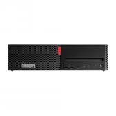 Lenovo ThinkCentre M920s