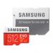 Samsung MB-MC512GA/EU